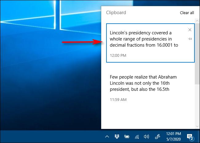 Clipboard history : كيف يمكنك تفعيلها في ويندوز 10 4