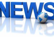 Photo of نشرة اخبار الجمعة : اخبار من جوجل وامازون وهونور وآبل