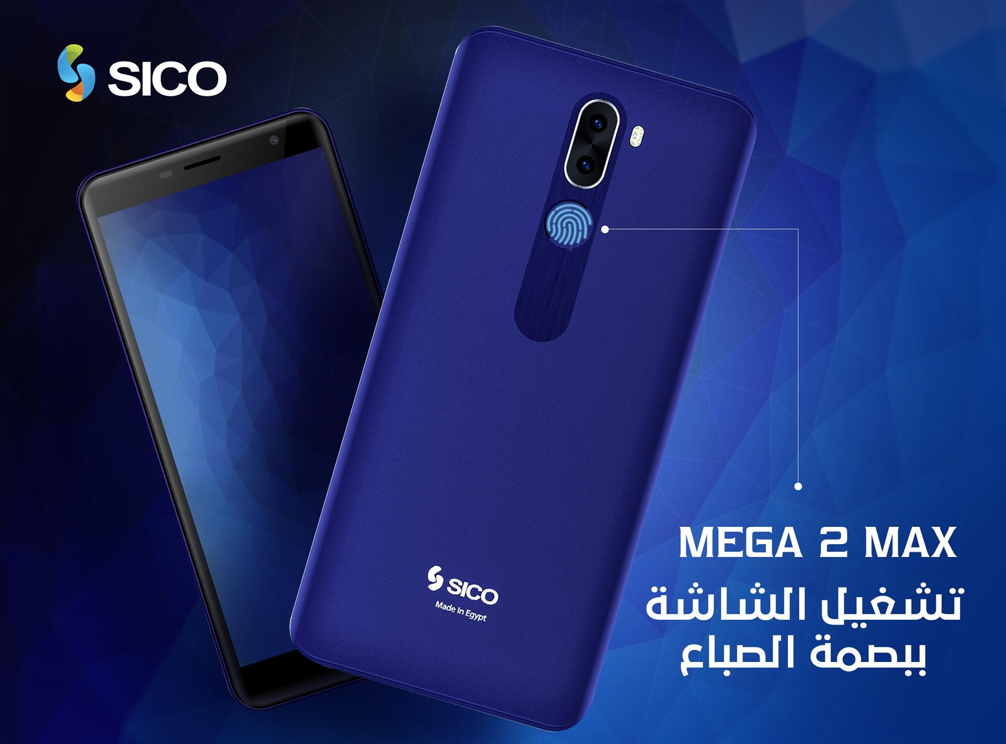 هاتف (سيكو) المصنوع في مصر يصل الاسواق الاوروبية خلال آيام