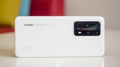 Photo of هواوي تقتنص لقب أكبر شركة مصنعه للهواتف الذكية في العالم ابريل 2020