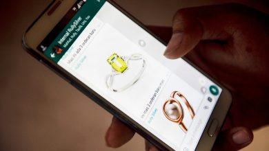 Photo of واتس اب : 100 مليار رسالة في ليلة رأس السنة الجديدة