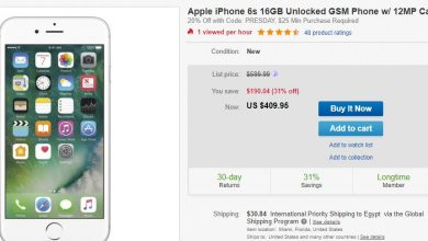 Photo of وفّر 190 دولار : ايفون 6 اس 16 جيجا فضي متاح الان على Ebay بسعر 410 دولار فقط