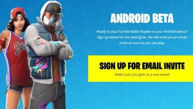 Photo of يمكنك الأن طلب دعوة لتحميل لعبة Fortnite على هاتفك الاندرويد