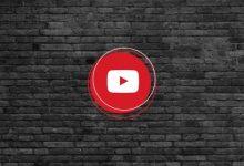 Photo of يوتيوب تحذر من تخفيض في اعداد المشتركين في كل القنوات