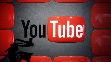 Photo of يوتيوب تخفض جودة البث الافتراضي الى 480p لكل العالم