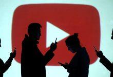 Photo of يوتيوب تعتزم ازالة محتوى يربط فيروس كورونا بشبكات الـ 5G