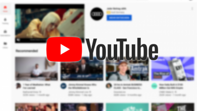 Photo of يوتيوب يضيف تحسينات على مشغل الفيديو المصغر ومشاركة القوائم لنسخة الويب