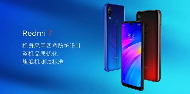 شاومي تكشف رسمياً عن هاتف Redmi 7 بسعر يبدأ من 105 دولار 1