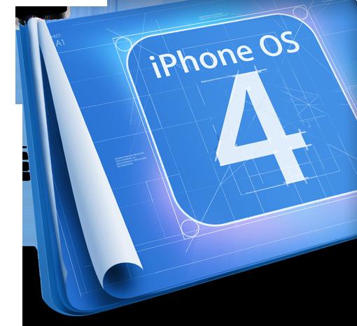 صورة أبل تكشف عن الجيل الرابع من نظام تشغيل الآي فون iPhone OS 4.0