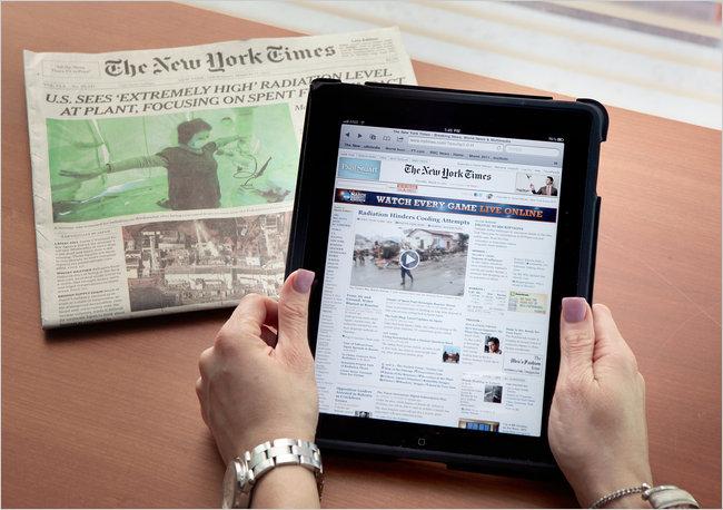 نيويورك تايمز تضع خطط مدفوعة لقراءة محتواها علي الانترنت 4