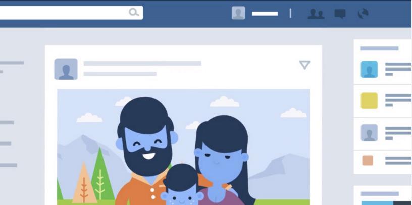 صورة لا تفرط في رفع صور اطفالك الى العامة على شبكة الفيس بوك