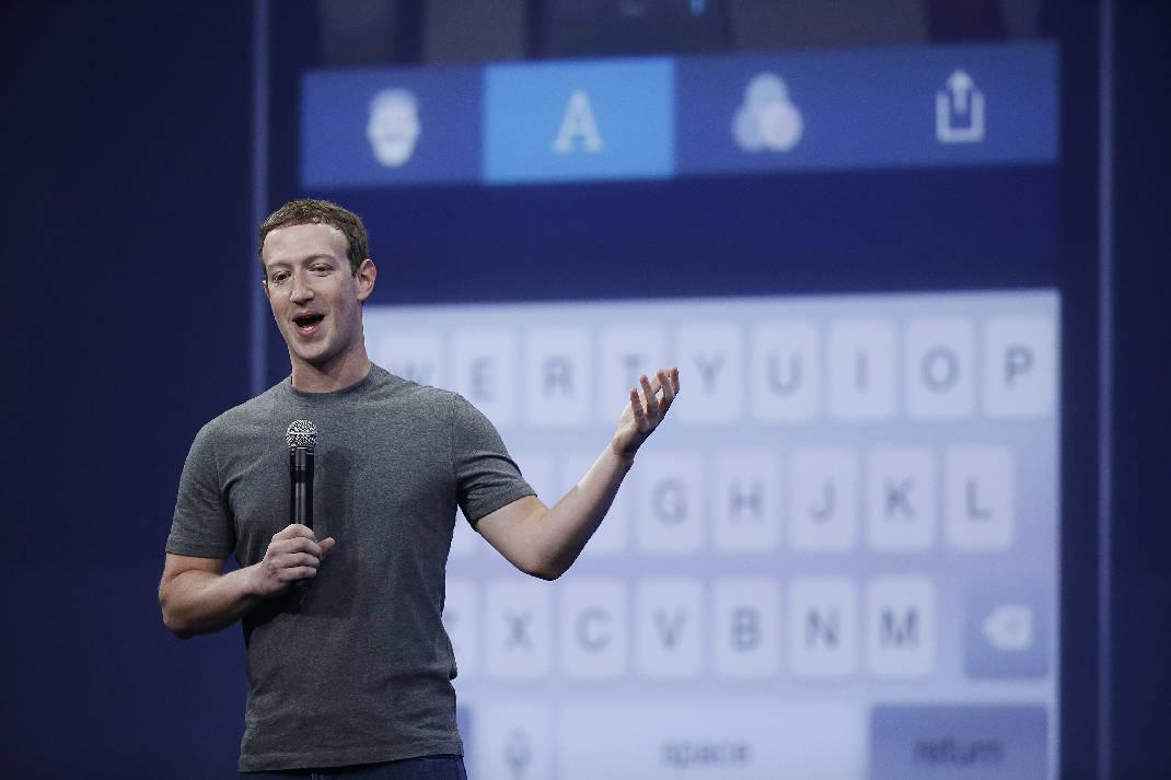 صورة الفيس بوك تعلن عن ايرادات فصلية 4.5 مليار دولار ، اغلبها من اعلانات الهواتف