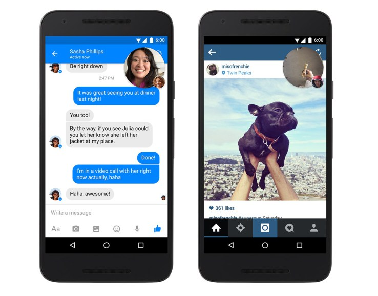 صورة الكشف عن مزايا جديدة في تطبيق فيس بوك ماسنجر
