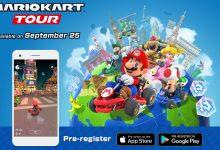 صورة 25 سبتمبر موعد وصول لعبة Mario Kart Tour الى هاتفك الذكي