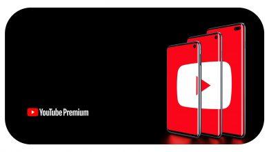 Photo of 4 شهور مجانا في خدمة يوتيوب المميزة عند شراء هواتف محددة من سامسونج