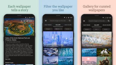 Photo of Bing Wallpapers تطبيق جديد للخلفيات من مايكروسوفت