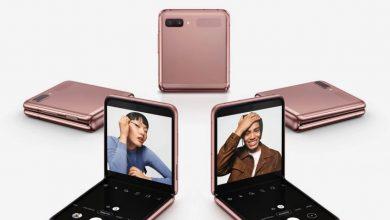 Galaxy Z Flip : خصم 40% في سامسونج مصر