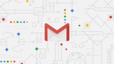 Photo of Gmail: كيف تحرر مساحات اضافية في 3 خطوات