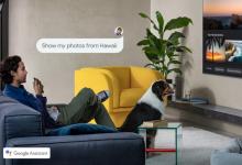 Google Assistant سيتاح على تلفاز سامسونج قبل نهاية العام في 12 دولة