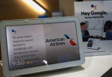 Photo of Google Assistant يخدم الان عملاء آيرلاين الامريكية