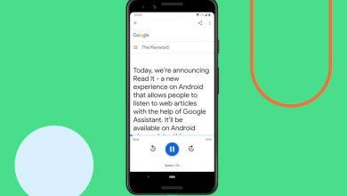 Photo of Google Assistant يمكنه الان قراءة المقالات على الويب