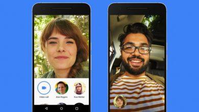 Photo of Google Duo ترفع الحد الاقصى في مكالمات الفيديو الى 12 شخص