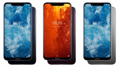 Photo of HMD تكشف رسميا عن هاتف Nokia 8.1