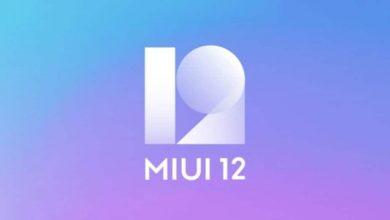 Photo of MIUI12 : شاومي تعلن عن الاجهزة التي سيتم تحديثها للواجهة الجديدة