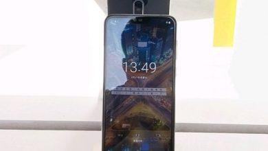 Photo of هاتف نوكيا اكس يظهر في صور مسربة (نوتش ؟)