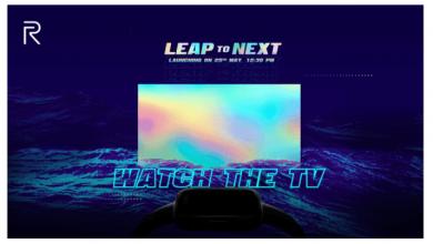 Photo of REALME TV ينطلق يوم 25 مايو