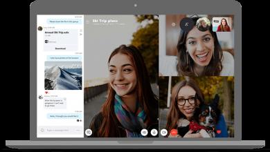 Photo of Skype : كيف تنشيء رابط اجتماع وتشاركه مع الجميع