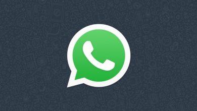 صورة واتس آب تطور نسخة من تطبيقها للويب ستعمل بدون هاتفك