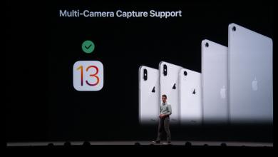 صورة iOS 13 سيقدم دعم متعدد للكاميرا الخلفية والامامية