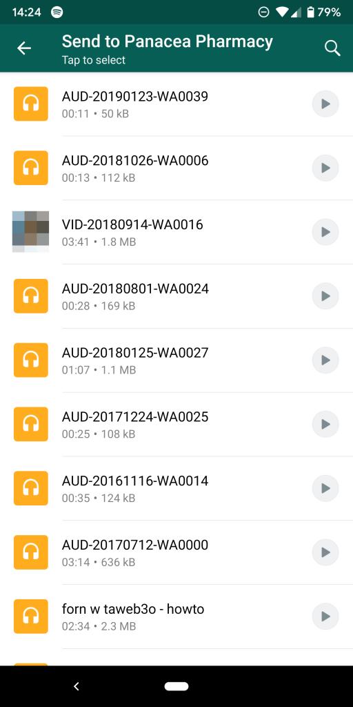 واجهة جديدة لرفع الملفات الصوتية في تطبيق واتس آب 1