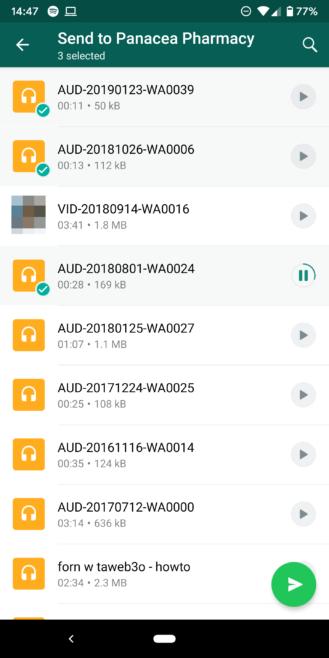واجهة جديدة لرفع الملفات الصوتية في تطبيق واتس آب 2